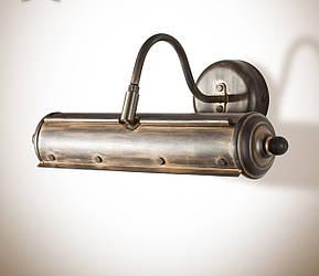 Подсветка для картин, зеркал металлическая  5301-1