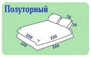 """Полуторные"" комплекты 150х220"