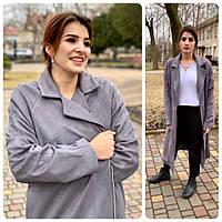 Распродажа!!! Замшевое пальто косуха на змейке с карманами и подкладкой, М100, цвет серый