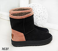 36р. Ботинки женские зимние черные замшевые на подошве,на низком ходу, из натуральной замши, натуральная замша