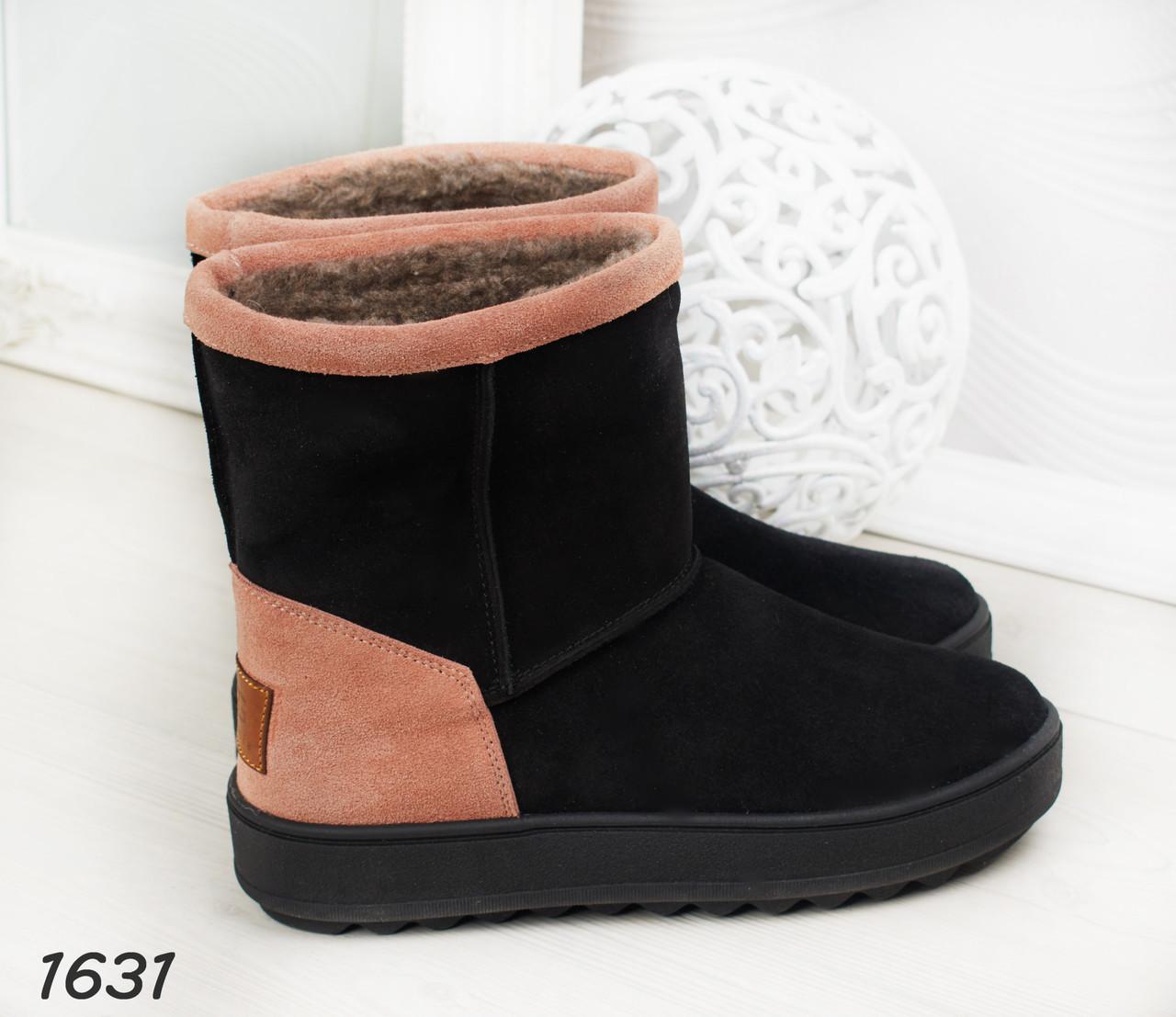 bc5bf7d7 Ботинки женские зимние черные замшевые на подошве,на низком ходу, из  натуральной замши, натуральная замша
