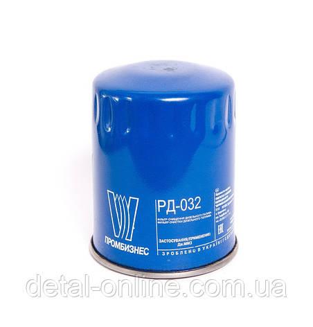 ФТ020-1117010 (РД-032) фильтр топливный Промбизнес, фото 2