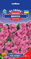 Обриета Манон растение многолетняя стелющиеся, образует пушистый цветущий ковер, упаковка 0,1 г
