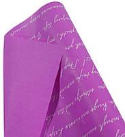 """Бумага упаковочная пт429.6 подарочная """"Письмо"""", двухсторонний малиновый и белый шрифт крафт 0,7х10м"""