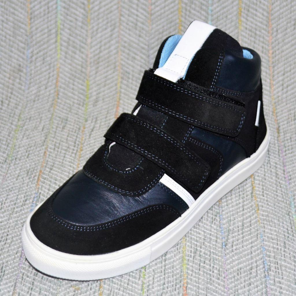 Ботинки спортивного дизайна, мальчик, Мальвы размер 36 37 39