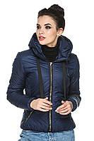 Модная демисезонная куртка со съёмным капюшоном 42-52 размера синяя, фото 1