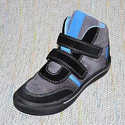 Ботинки-кроссы на мальчика, Мальвы размер