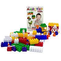 Конструктор дитячий Maximus «Майстер 1», 80 елементів арт. 5065