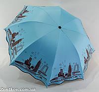 """Складной зонтик обратного сложения с куполом 102 см. от фирмы """"Yuring"""""""