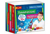 Набор для экспериментов Химические чудеса, 0320-1 (5 опытов, Ранок, 12114046Р)