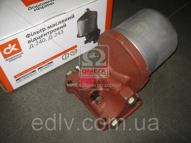 Фильтр масляный центробежный Д 240, Д 243   240-1404010А-01