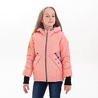 Куртка демисезонная для девочки «Гера»