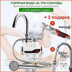 Проточний водонагрівач Delimano, екран, душ, нижнє, бокове підключення, бойлер в стилі Делімано Нижнє підключення