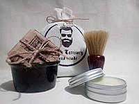 Набор по уходу за бородой, Воск для волос, Мыло,Чаша для бритья, Кисть(Помазок)