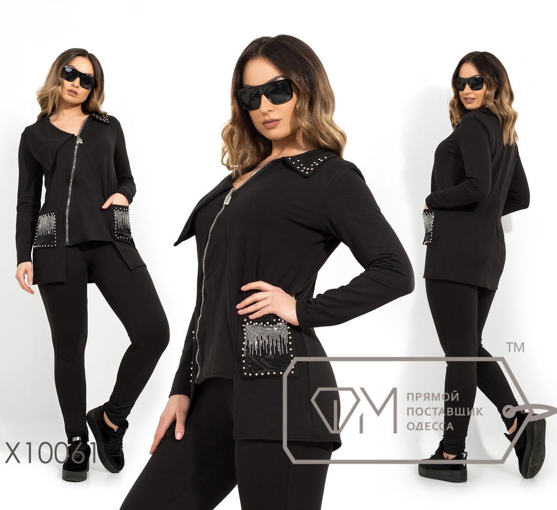 fa1cc0e450f Женский брючный костюм с зауженными брюками в больших размерах 1BR1359