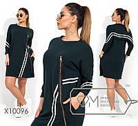 Спортивное прямое платье в больших размерах с декором 1BR1370 d583530a1b5a3
