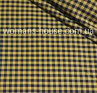 Рубашечная ткань клетка 6 мм. Желтый с темно-синим