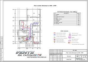 Проектирование и паспортизация систем вентиляции и кондиционирования для квартир и коттеджей