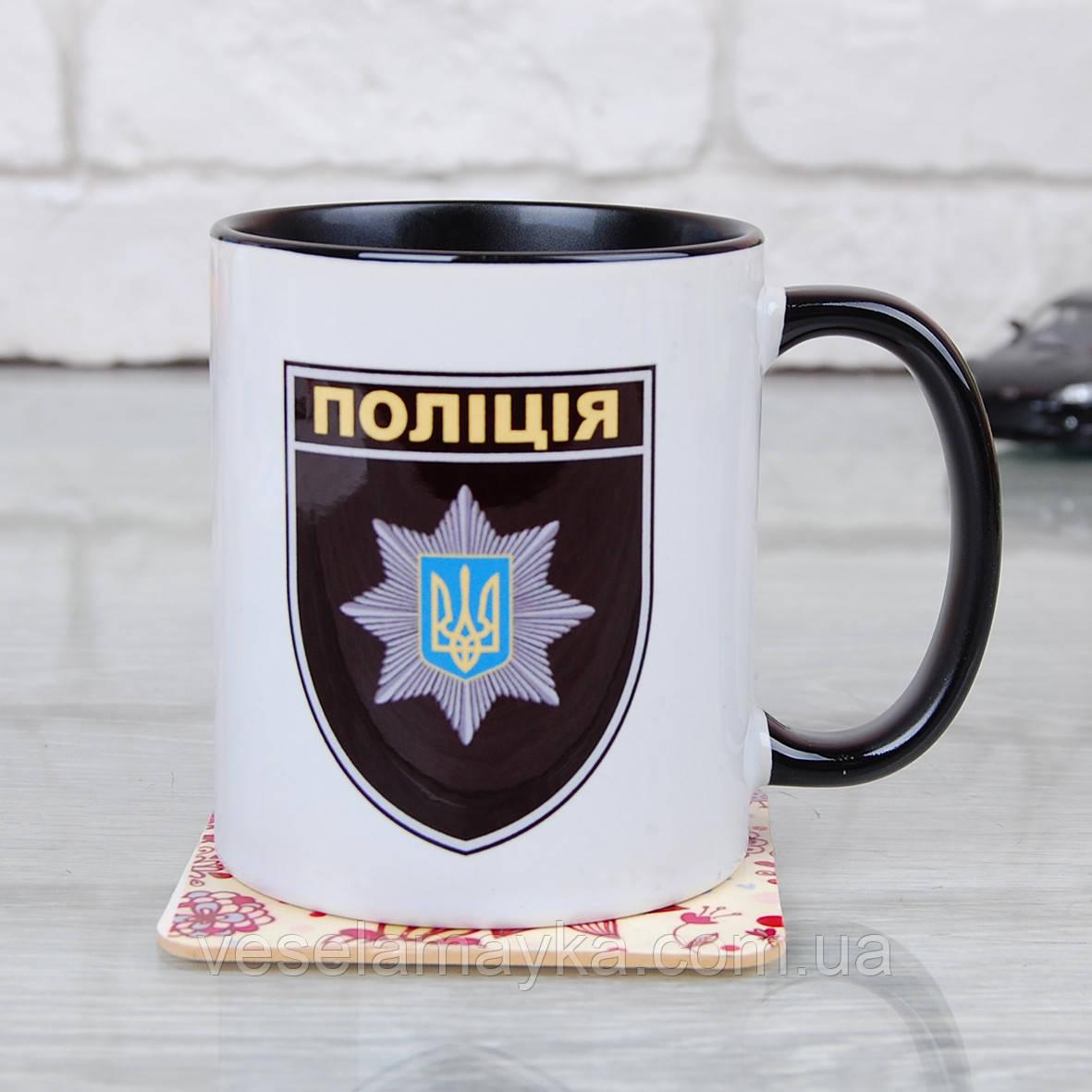 Чашка Шеврон поліції