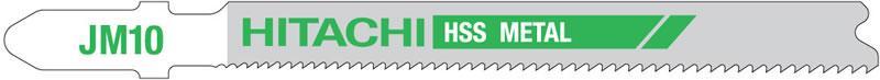 Пилочка для лобзика по металлу Hitachi/HiKOKI JM10 (750038) 5 шт.