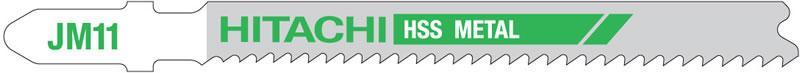 Пилочка для лобзика по металлу Hitachi/HiKOKI JM11 (750040) 5 шт.