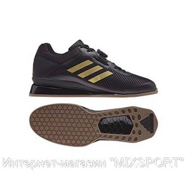 Adidas LEISTUNG 16 2.0 Powerlift Gold CQ1769