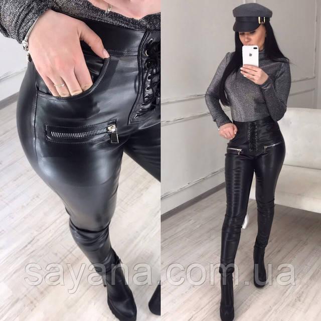 женские лосины-брюки интернет