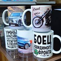 Печать на чашках в Украине оптом и в розницу