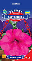 Петунія Бургунді F1 новий ампельний рясно квітучий сорт з розкішними тонами, упаковка 0,1 г