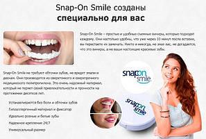 Съемные виниры Veneers Snap-on!ОПТ, фото 2