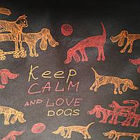 Эко сумка  хозяйственная с замочком любимые собаки (спанбонд)