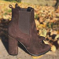 Красивые женские ботинки, фото 1