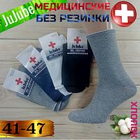 Медицинские носки мужские демисезонные без резинки JuJube 41-47р, F510 НМД-051007