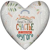 Подушка-серце, 2 розміри+3D - Любовь - счастье, фото 1