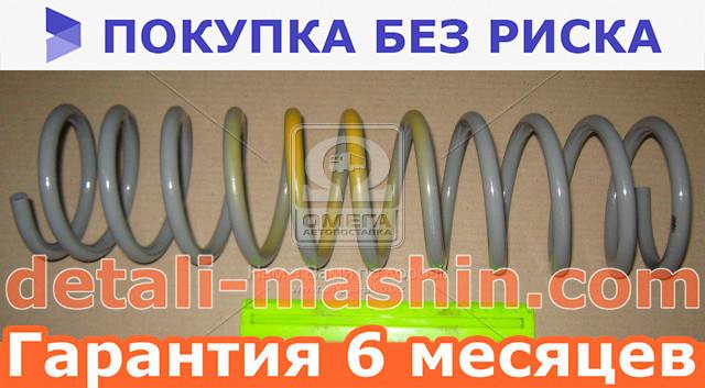 Пружина подвески задней ВАЗ 2108, 2109, 21099, 2113, 2114, 2115 (желтая) (пр-во АвтоВАЗ) амортизатора, стойки