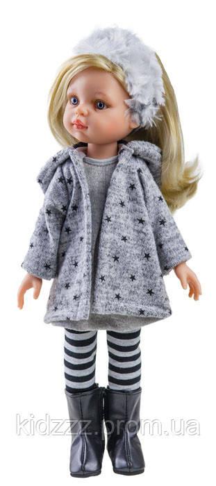Кукла Клаудия в пальто, 32 см Paola Reina (Паола Рейна, Испания)