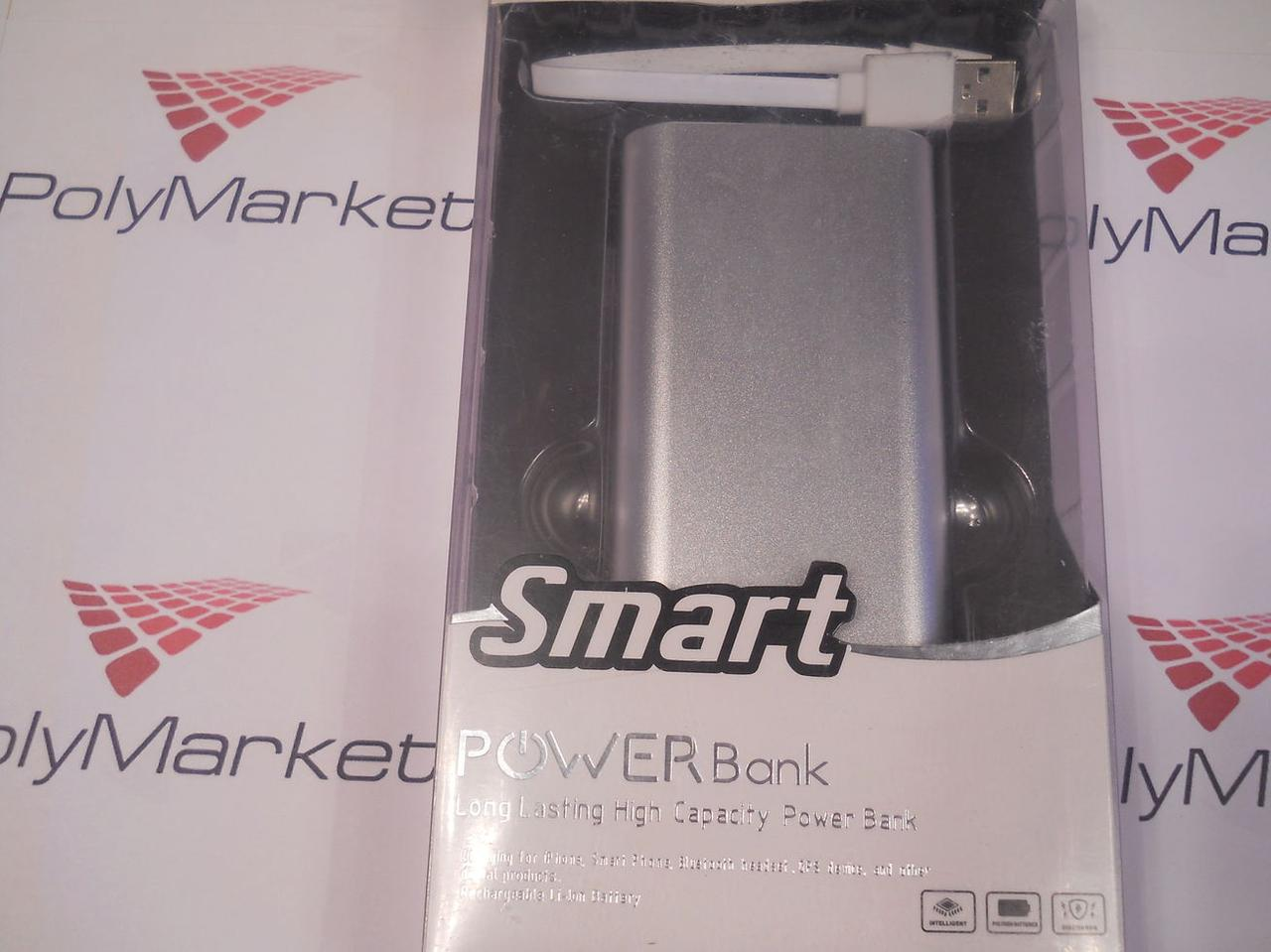Power Bank Smart 18000 mAh