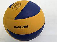 Мяч волейбольный MIKASA MVA310