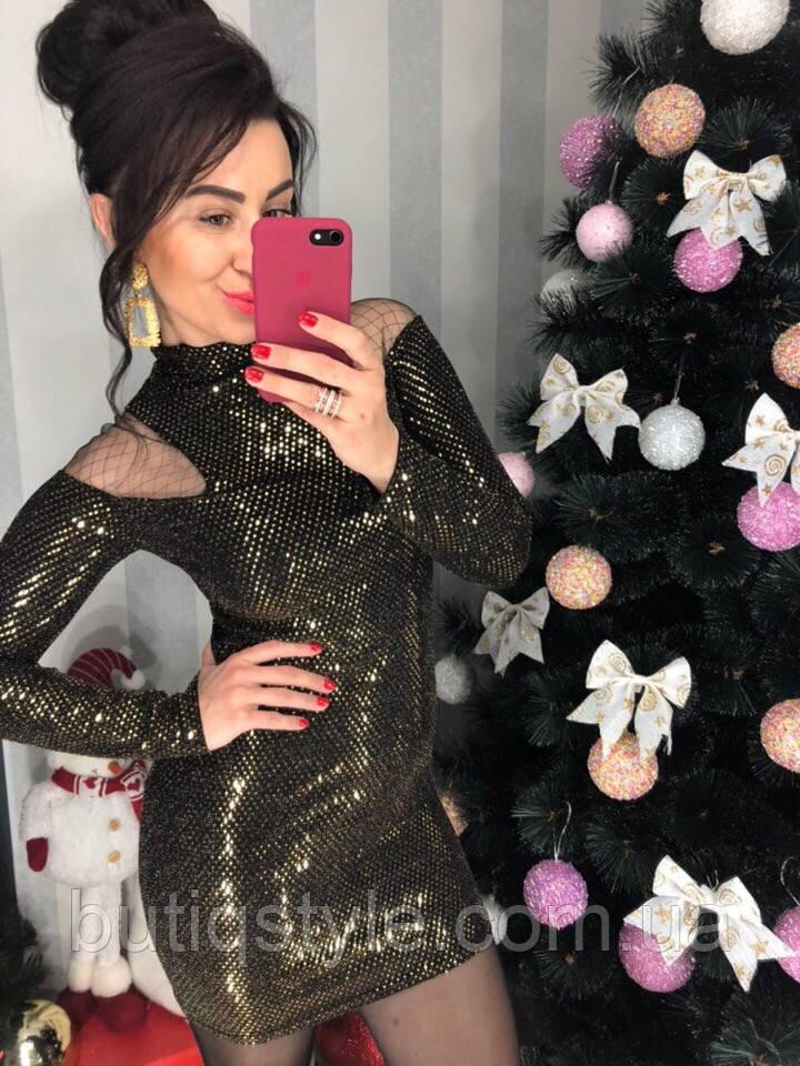 Красиве жіноче чорне плаття з блискітками + сітка срібло, золото