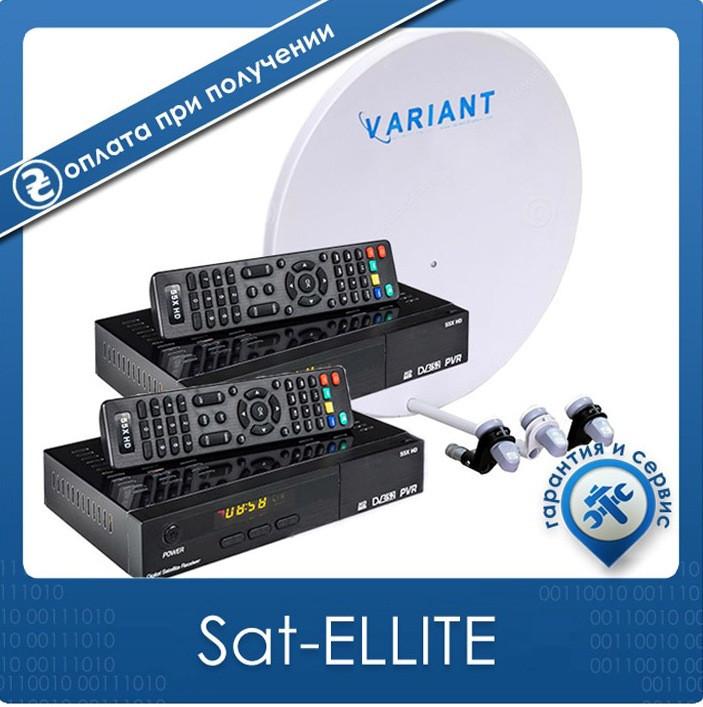 На 2 ТВ с Wi-Fi комплект спутникового ТВ «Базовый+ 2»