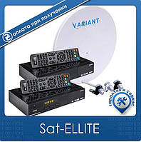 Базовый Плюс-2 - спутниковый комплект для Двух телевизоров, фото 1