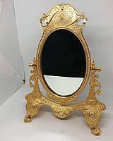 Настольное зеркало MCA Vizyon из мельхиора с позолотой
