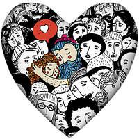 Подушка-серце, 2 розміри+3D - Щастя, коли разом, фото 1