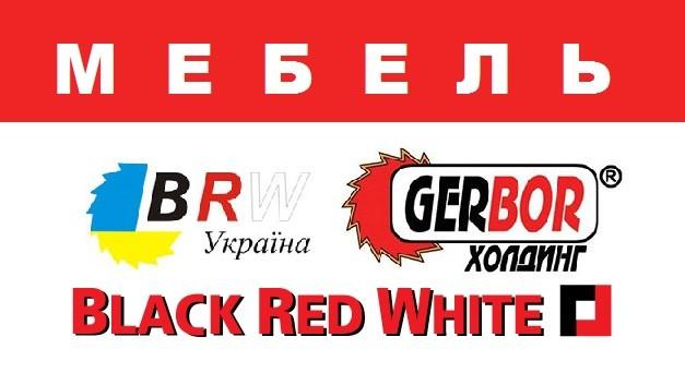 Gerbor & BRW