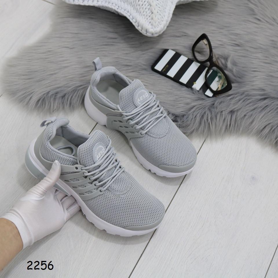Кроссовки серые обувной текстиль+сетка  2256