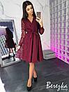 Платье с пышной юбкой из сетки с кружевом 66py2383, фото 2