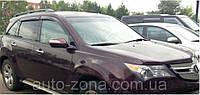Ветровики Acura MDX II 2007 дефлекторы окон