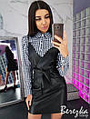 Женский кожаный сарафан с рубашкой в клетку 66ks960, фото 3