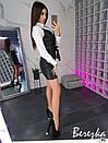 Женский кожаный сарафан с рубашкой в клетку 66ks960, фото 4