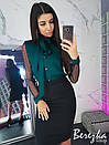 Юбочный женский костюм с блузой с рукавами из сетки и вышивкой 66ks963, фото 5